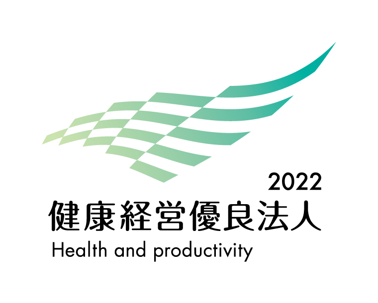 Certified Health and Productivity Management Organization